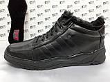 Комфортні зимові черевики під кросівки на цигейке Detta, фото 6