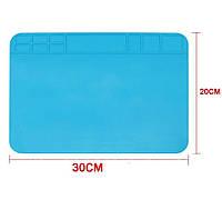 Силиконовый коврик для ремонта телефонов 30 x 20 см (Голубой)