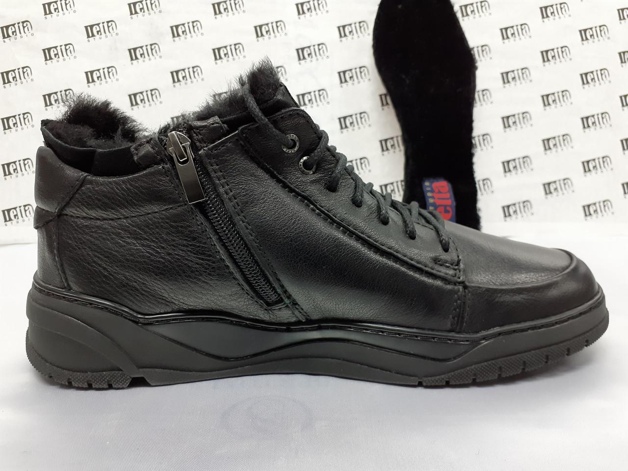 Комфортні зимові черевики під кросівки на цигейке Detta