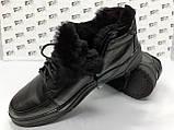 Комфортні зимові черевики під кросівки на цигейке Detta, фото 9