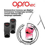 Наколенник спортивный OPROtec Knee Support with Open Patella TEC5729-LG Черный L, фото 6