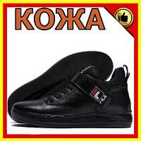 Повседневные кроссовки мужские зимние на меху Мужские зимние кожаные ботинки FILA Black