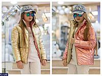 Куртки детские демисезонные для девочек 128 по 164
