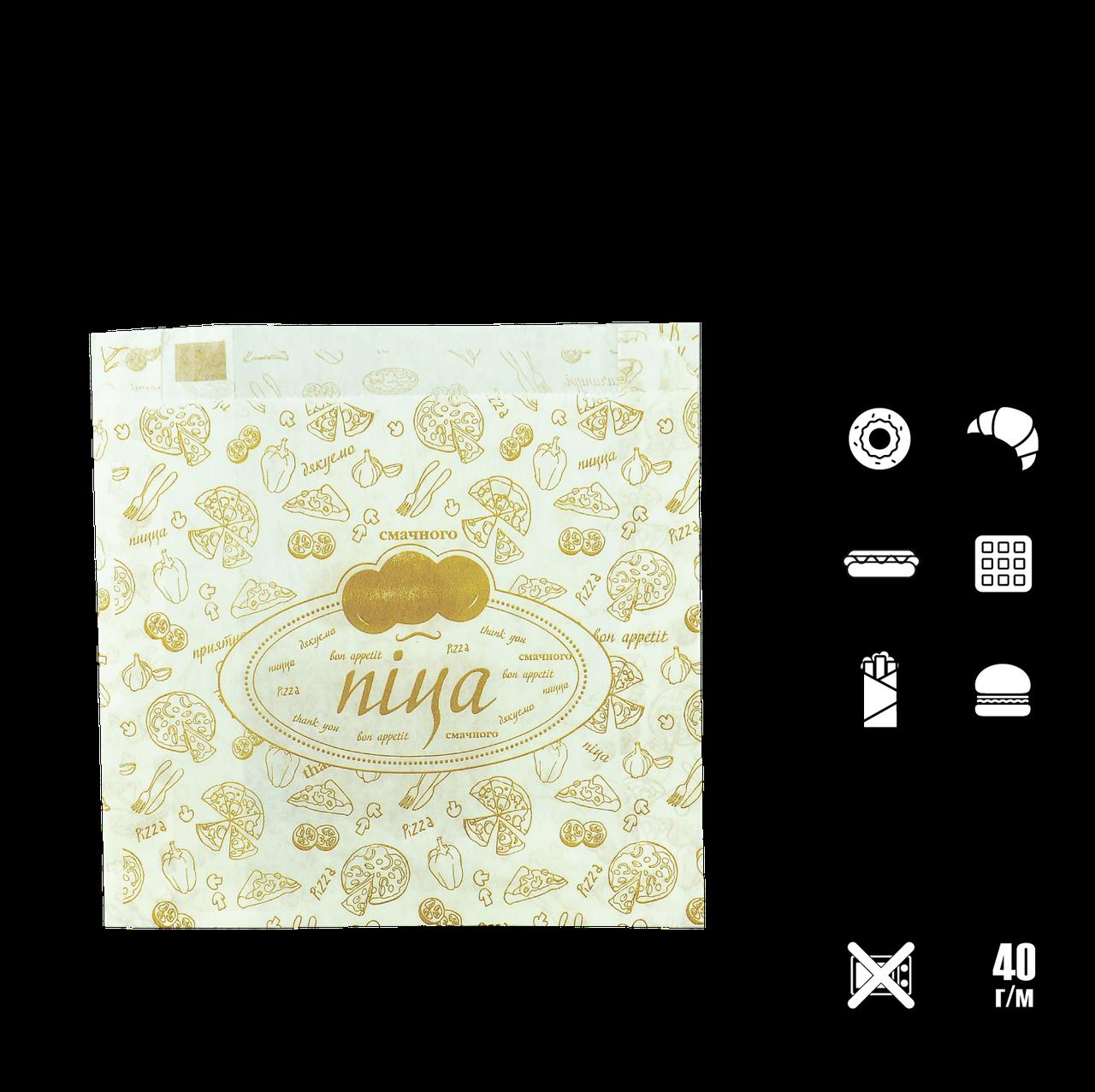 """Бумажный пакет белый  """"Пицца/Хачапури"""" 170х180х50мм (ВхШхГ) 40г/м² 100шт (286)"""