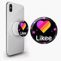 Попсокет (Popsockets) держатель для смартфона Лайк (Likee) (8754-1055)