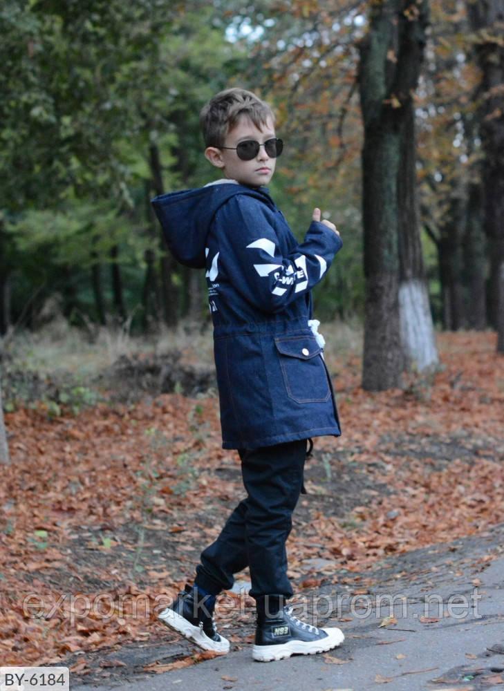 Куртка парка для мальчиков