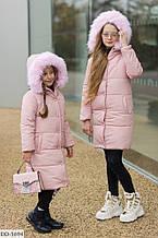 Куртка пуховик длинная для девочки