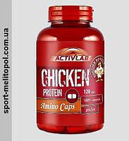 ActivLab Chicken Protein Amino Caps 120 капс.