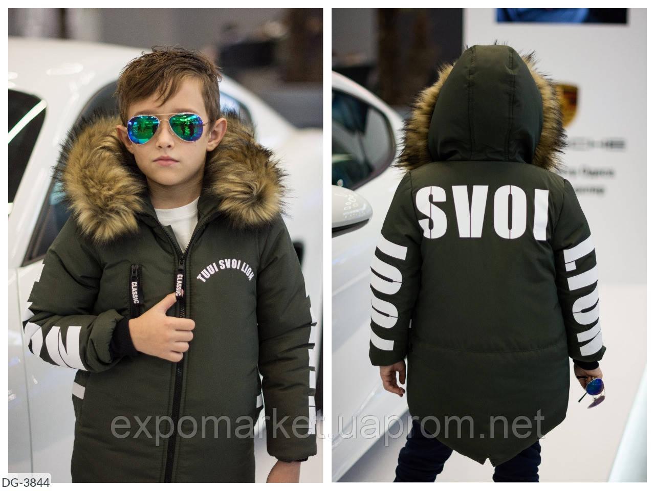 Куртка пуховик на мальчика 128 по 164