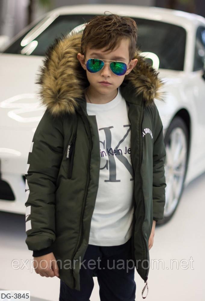 Куртка подросток зимняя на мальчика