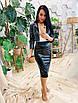 Женский костюм из эко-кожи Юбка и пиджак, фото 2