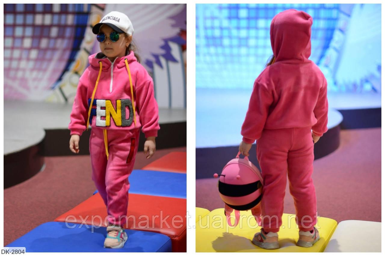 Утепленный детский спортивный костюм для девочки