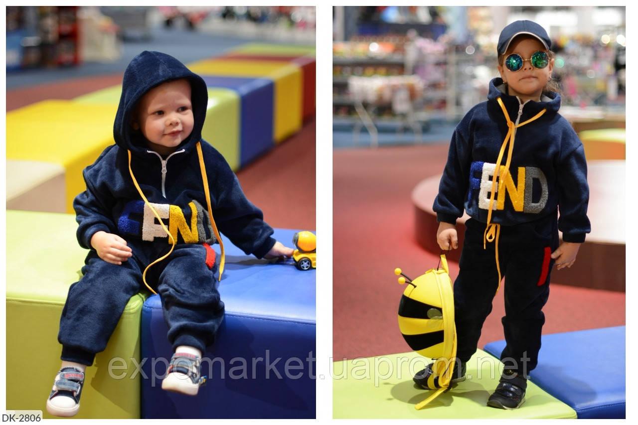 Детский костюм с начесом теплый