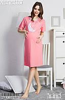 Сорочка для вагітних 0051190000