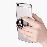 Попсокет (Popsockets) держатель для смартфона Лайк (Likee) (8754-1037)
