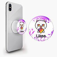 Попсокет (Popsockets) держатель для смартфона Лайк (Likee) (8754-1036)