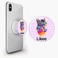 Попсокет (Popsockets) держатель для смартфона Лайк (Likee) (8754-1040)