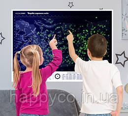 Светящаяся карта звездного неба Космостар (75х55 см) ТМ Люмик