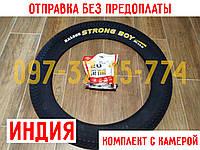 ✅ Покрышка + Камера (Шина) на FAT BIKE (Велосипед) Ralson STRONG BOY 26x4.0 - НОВАЯ РЕЗИНА (комплект)