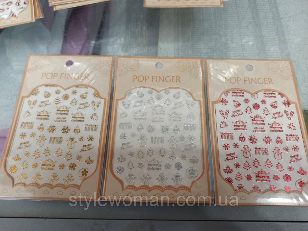 Наклейки для нігтів декор Зима CB-146 Merry Christmas