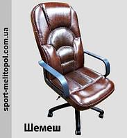 Кресло руководителя - Shemesh