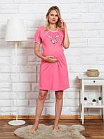 Сорочка для вагітних Vienetta 0051280000