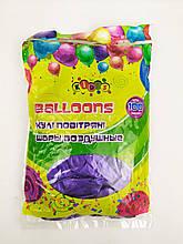 """Кульки 2,8 грам, 12 """", перламутрові 100шт кольору: Фіолетовий"""