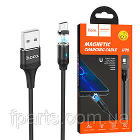 Кабель Hoco U76 Magnetic micro USB (1.2 М) Black