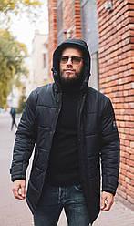 Мужская зимняя куртка черна люкс качества до - 20 С. Размер 46, 48, 50, 54