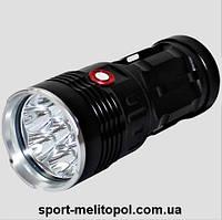 OME Светодиодный фонарик, 7 - светодиодов, CREE XML XM-L T6, 10500 люмен, водонепроницаемый, для 4-х аккумуляторов