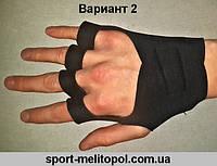 Компрессионная перчатка без пальцев
