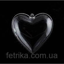 """Набор разъемных пластиковых форм Santi """"Сердце"""", 10 см, 5 шт."""