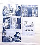 Комплект МАК Елены Тарариной, фото 3