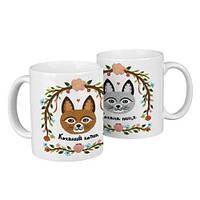 """Парные белые чашки (кружки) с принтом """"Коханий котик. Кохана киця"""""""