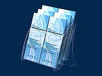 Бюджетная подставка под флаера на 6 карманов из акрила прозрачного 1,8мм, фото 1