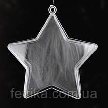 "Разъемная пластиковая форма Santi ""Звезда"", 8 см"