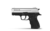 Пістолет стартовий Retay X1. Колір - Chrome