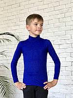 Дитячий термогольфик з вовною волошка