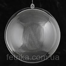 "Разъемная пластиковая форма Santi  ""Шар"", 13,6 см"