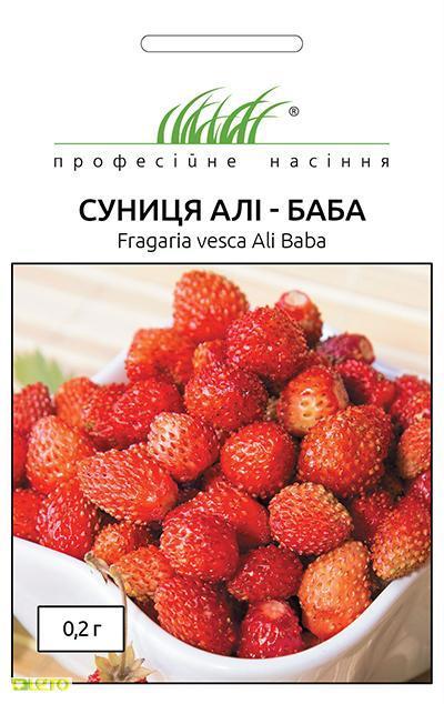 ТМ Професійне насіння Земляника Али-Баба 0,2 г