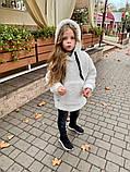Детский теплый меховой худи кофта с капюшоном батник размер: 116, 122, 128, фото 7