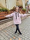 Детский теплый меховой худи кофта с капюшоном батник размер: 116, 122, 128, фото 8