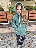 Детский теплый меховой худи кофта с капюшоном батник размер: 116, 122, 128, фото 2