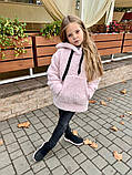 Детский теплый меховой худи кофта с капюшоном батник размер: 116, 122, 128, фото 6