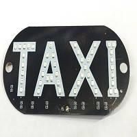 "Подсветка ""TAXI""   White SMD /присоски  (провода припаянны спереди)"