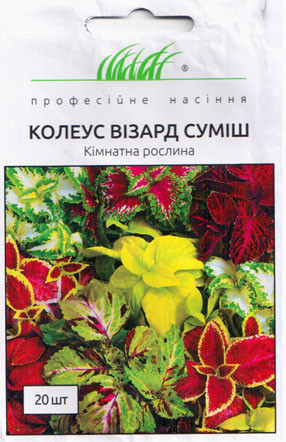 ТМ Професійне насіння Колеус Визарт смесь 20шт