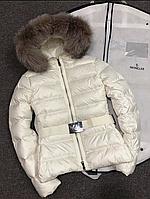 Куртка пуховик Moncler женская