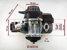 Двигатель минимото kpl. без редуктора MINIMOTO MiniATV 49cc, фото 2