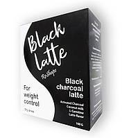 Black Latte - Угольный Латте для похудения (Блек Латте) коробка