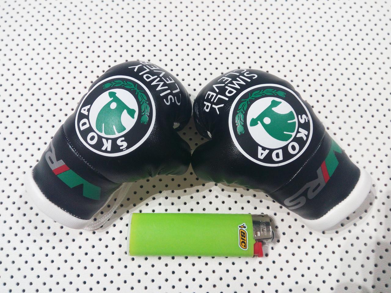 """Подвеска боксерские перчатки """"Skoda"""" Сувенирный подарок для мужчины"""